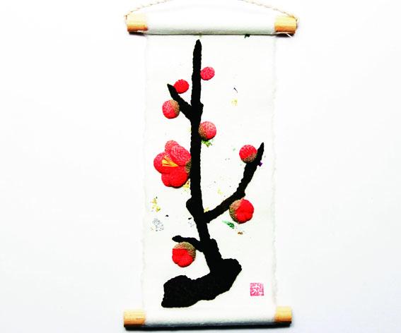 旬のつづり 梅