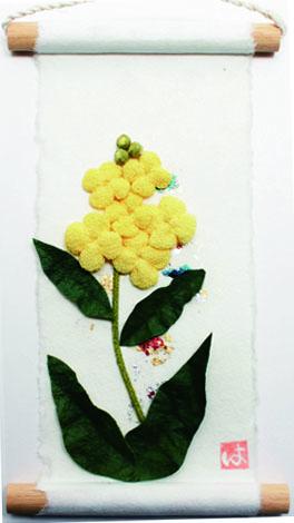 旬のつづり 菜の花