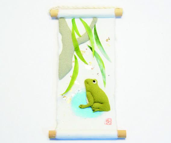 旬のつづり 柳に蛙