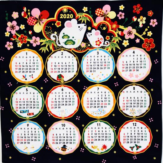 シャンタン彩カレンダー 紺