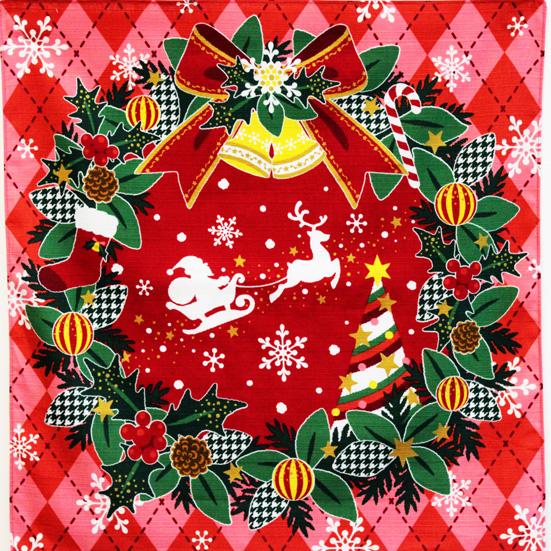 クリスマス<br>さとうひろみ シャンタン